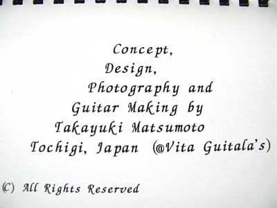 ギターコンセプト