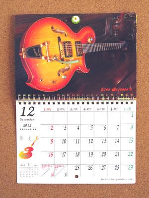 ギターカレンダー販売