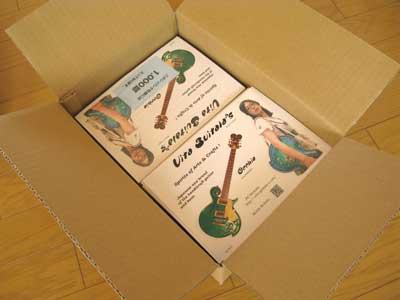 ギター印刷