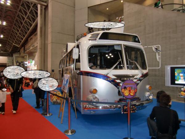 blog2_convert_20111206234741.jpg