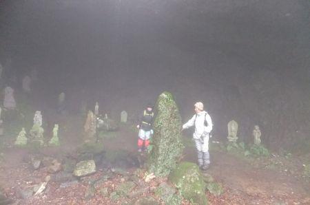霧中のしとどの窟