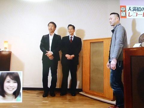 テレビオオサカ