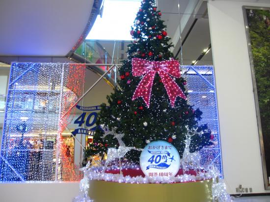 2012.12.4鹿児島5