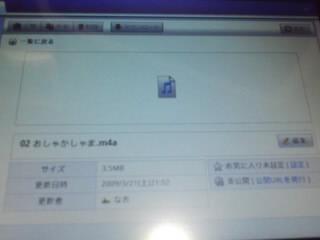 120123_1509_01.jpg