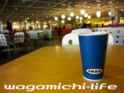 DSC_0336_convert_20120307153241.jpg