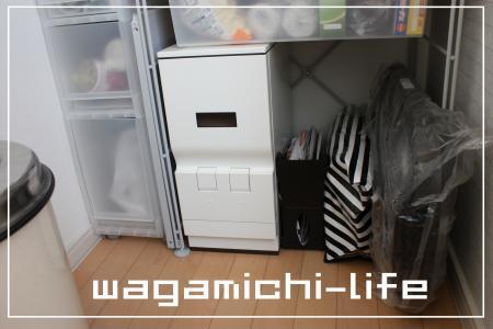 IMG_3796_convert_20120221095111.jpg