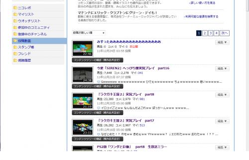 みすった_convert_20111224040511
