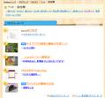 blog_ranking1