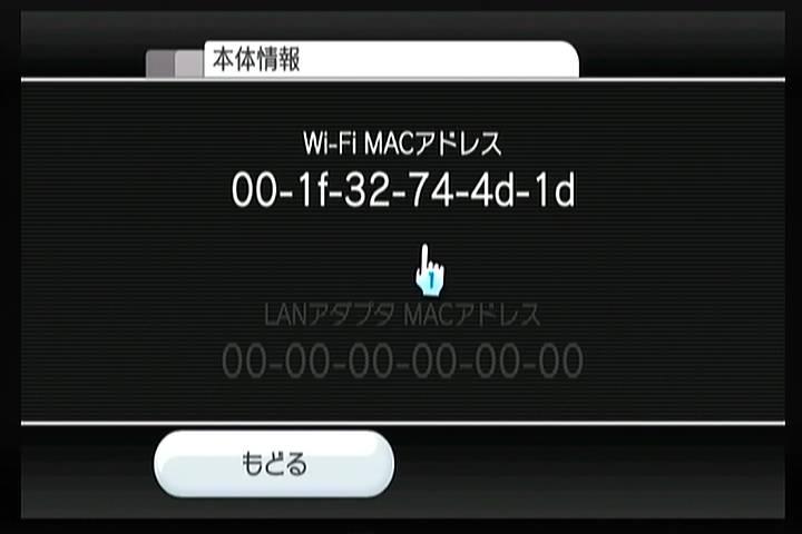 11年09月26日20時20分-外部入力(1:RX3 )-番組名未取得(0)