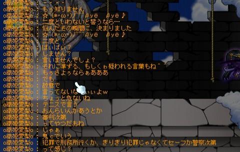 2012y02m16d_114321515.jpg