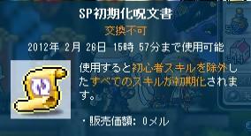2012y02m23d_155812921.jpg