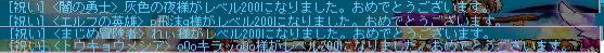 2012y02m25d_230201046.jpg