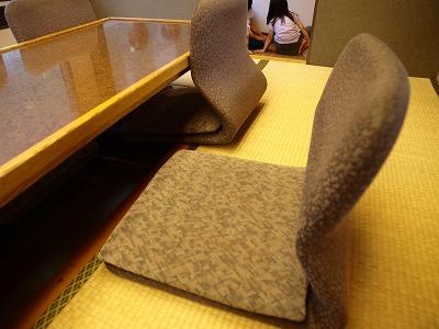 座席というか座椅子