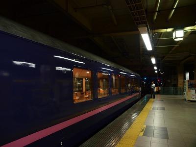 立川駅到着