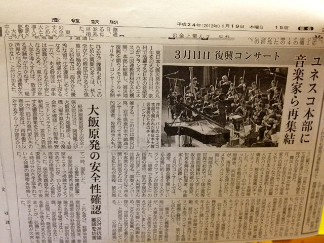 sankeikiji20120119.jpg