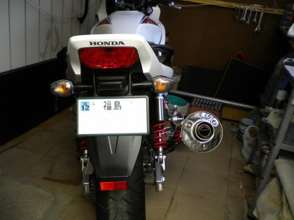 DSCN1292_convert_20121224104304.jpg