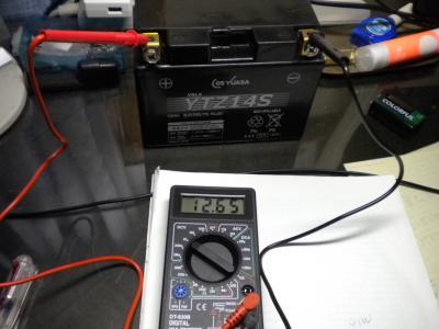 DSCN1310_convert_20121227200815.jpg