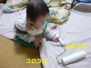 120209-1.jpg