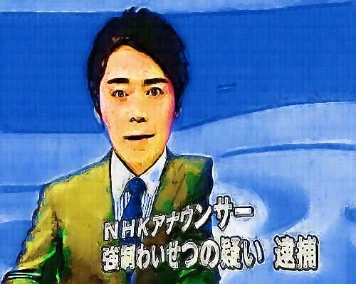 NHKana.jpg