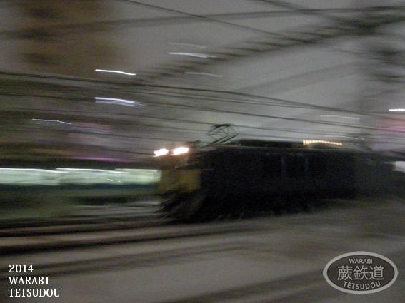 0215-2.jpg