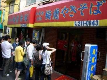 中華街 (5)