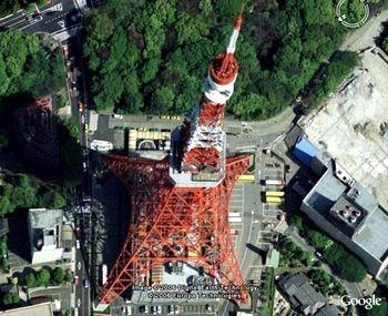 東京タワーE