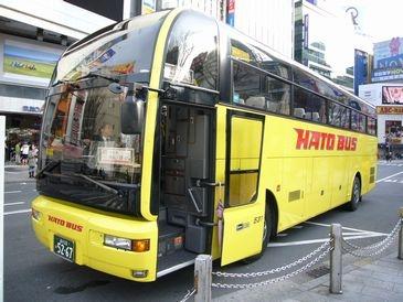 はとバス1