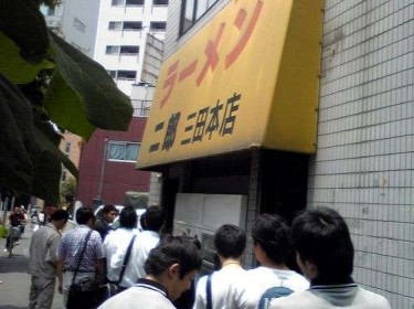 二郎本店 (4)