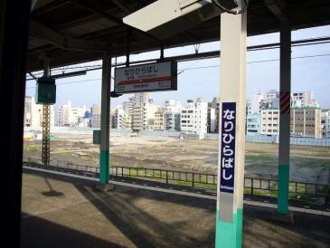 キラキラ橘商店街006