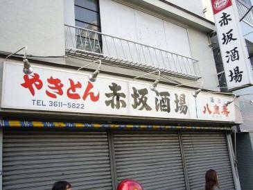 キラキラ橘商店街009