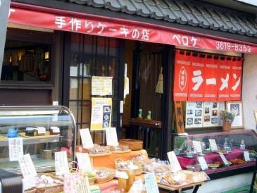 キラキラ橘商店街033