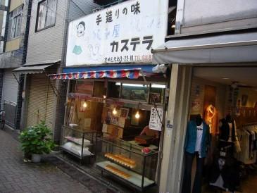 キラキラ橘商店街037
