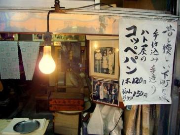キラキラ橘商店街041