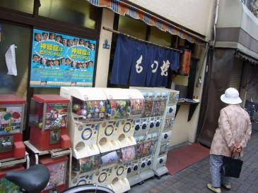 キラキラ橘商店街029