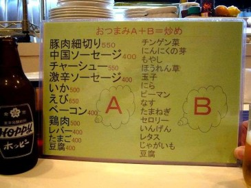 ラーメン太郎003