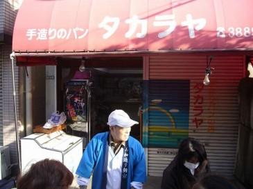 青井兵和通り047