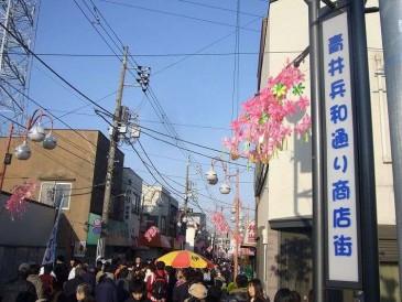 青井兵和通り020