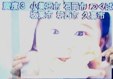 字幕205