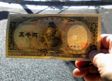 5000円1