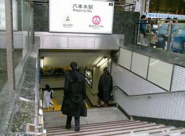 六本木駅001