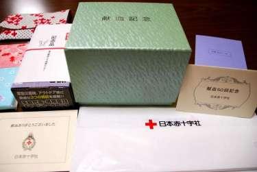 献血001