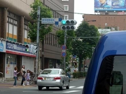 信号 (2)