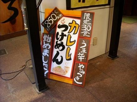 ひむろ (2)
