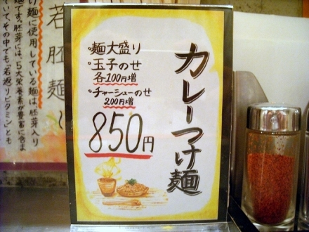 ひむろ (5)