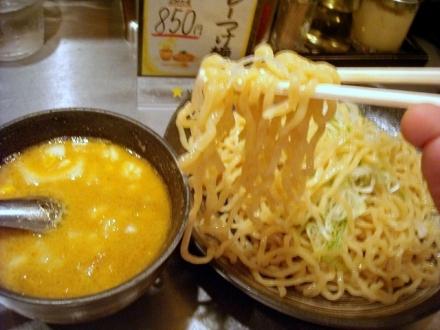 ひむろ (1)