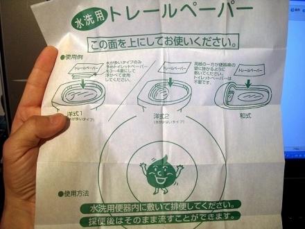 便潜血反応 (1)