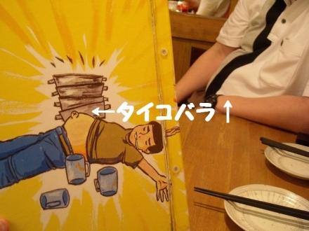 中野B級酒場 (3)