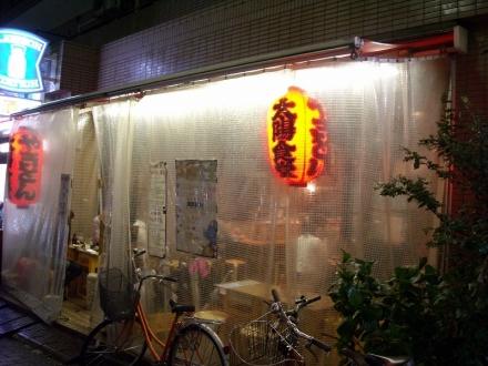 太陽食堂 (11)