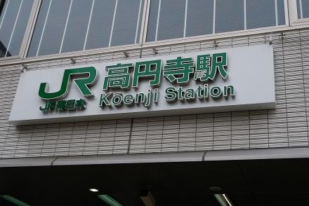 大道芸 (1)
