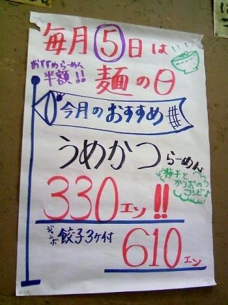 一圓 (4)